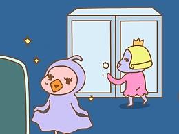 哎呦熊污力漫画《你怎么是这种人呐》首次连载8p