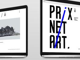 PRIX NET ART(国际网络艺术大奖) 官网