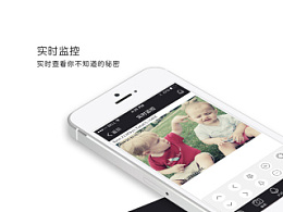 产品UI(VSS Mobile)