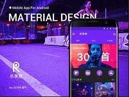 乐享跑For Material design
