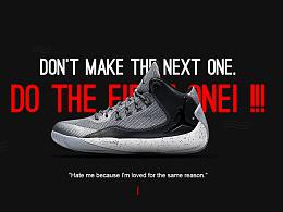 鞋子网站的练习搞