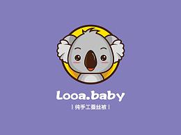 考拉丨卡通LOGO丨吉祥物丨