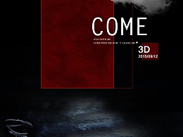 COME 电影海报设计