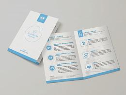基因保存四折页-宝宝基因保存-科技母婴折页