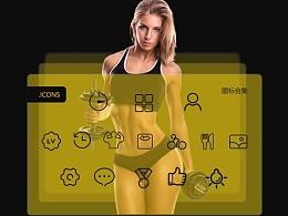 健身APP界面