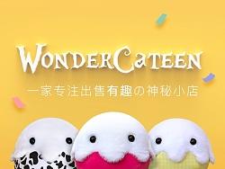WonderCanteen