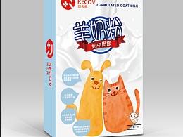 宠物奶粉包装盒