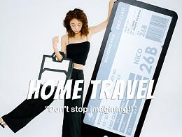 居家旅行 |  HOME TRANEL