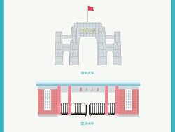 学校大门线条设计 by 江寒雪
