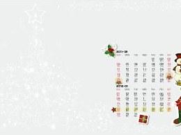 2011年12月-2012年1月年前月历壁纸