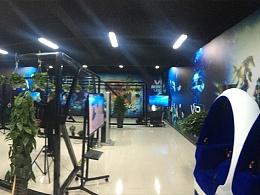 VR 体验馆背景墙设计