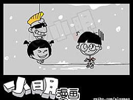 小明系列漫画——玩雪