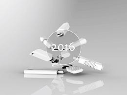 致2016|第一份工作总结
