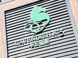 熊猫品牌设计最新案例——卡文迪斯NO.5西餐厅
