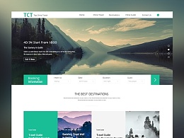 The top china travel website design