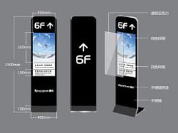 北京腾讯大厦导视牌设计 | boqpod荚果