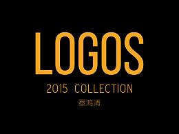 蔡鸿清LOGO设计选集2015