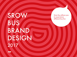 Srow.bus品牌设计案例-分享