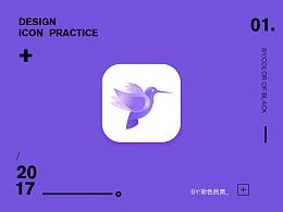 2017 Design Icon Practice-图标练习第一期