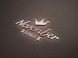 烘焙logo设计