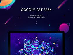 GOGOUP ART PARK