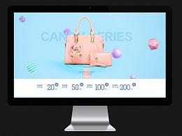 女性包包网页