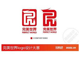 完美世界LOGO设计——飞龙篇