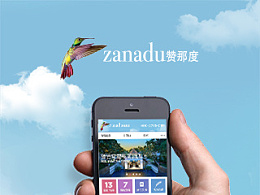 Zanadu 赞那度大型旅游网站移动端网页设计