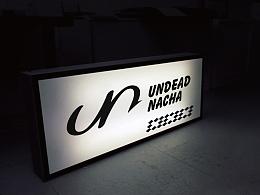 Undead Nacha 不死哪吒 独立潮牌品牌logo 厦门vi设计 厦门品牌设计