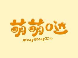 字体设计整理·百图斩(10/100)