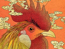 鸡年生肖海报