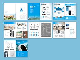 电子门禁产品画册设计