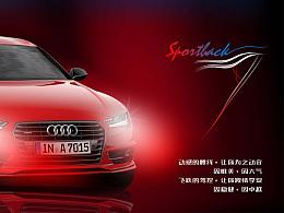 奥迪A7 Sports 创意海报