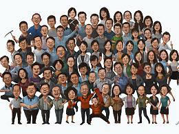 地质研究员集体肖像画