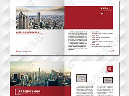 布衣鸿儒——企业宣传品(画册、折页、展架等)