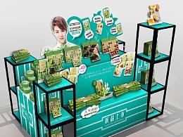 韩国自然乐园保湿面膜-情景展示台设计
