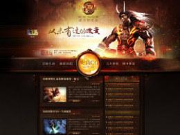 网路游戏《传奇世界2》研发站专题