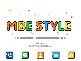 MBE风格 图标设计