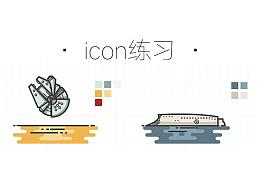 icon临摹#海盗船系列3