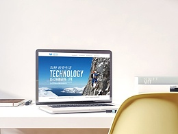 2014众呼产品站