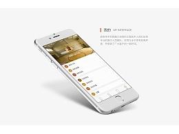 【聚心科技】APP项目展示