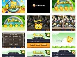 联众iphone手机游戏