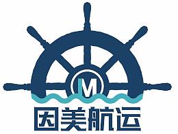 航运公司logo设计