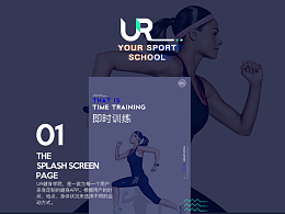 UR健身app