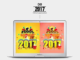 C4D作品 2017新年快乐(C4D附源文件)