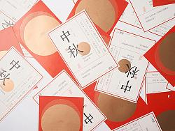 二〇一六「佳节人长久」中秋月饼包装 · 新雨出品