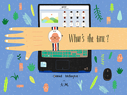 [DW×大凤] what's the time