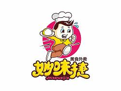 商业案列整理第五波-苏椿伟 by 苏椿伟
