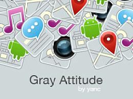GrayAttitudeIcon