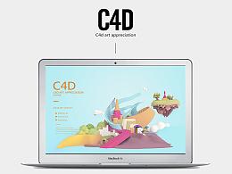 C4D作品  C4D特效场景(附源文件)